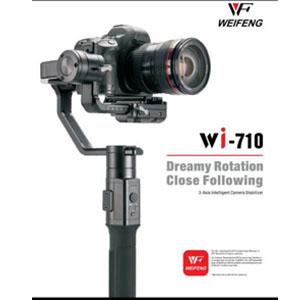 Weifeng WI-710