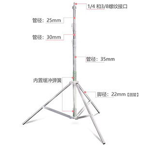 Steel Stand 806 SS